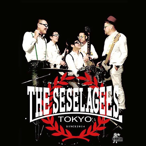 THE SESELAGEES /